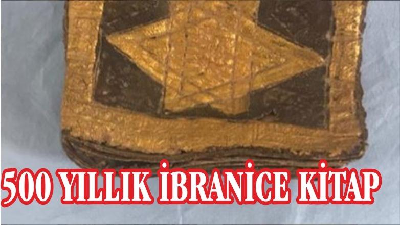 500 yıllık İbranice kitap