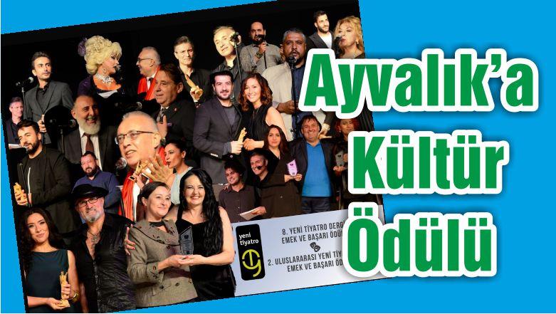 Ayvalık'a Kültür Ödülü