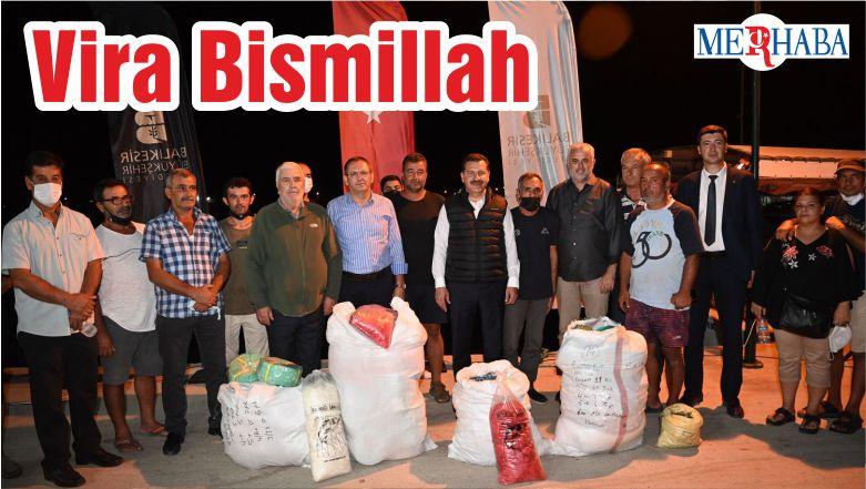 Vira Bismillah